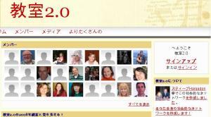 cr2_japanese